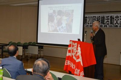 14年度組織活動交流集会・特別報告